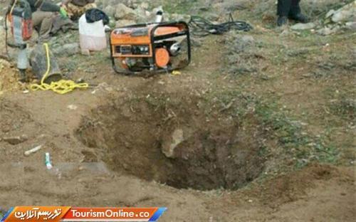 اعضای یک باند حفاری غیرمجاز در فسا دستگیر شدند