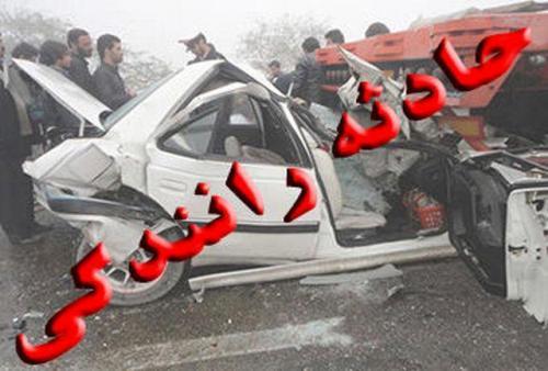 سانحه رانندگی در گرگان 5 مصدوم برجای گذاشت