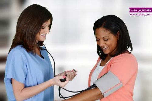 لزوم کنترل فشار خون قبل از بارداری چیست؟