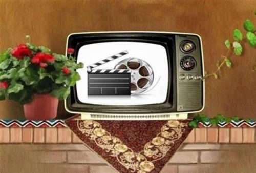 چهار فیلم سینمایی جدید در آخر هفته تلویزیون