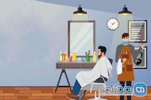توصیه های کاربردی برای قطع زنجیره ویروس کرونا در آرایشگاه های آخر سال