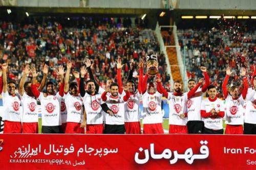 سرنوشت عجیب دیدار سوپرجام فوتبال ایران، پرسپولیس فرصت یک جام را از دست داد؟ خبرنگاران