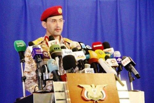 ارتش یمن از حمله پهپادی به هدفی مهم در پایگاه ملک خالد اطلاع داد