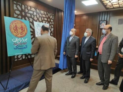 نهایی کردن لباس کاروان ورزش ایران به سال آینده موکول شد!