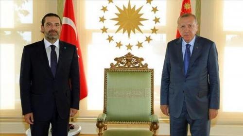 جزئیات ملاقات اردوغان و سعد حریری در استانبول