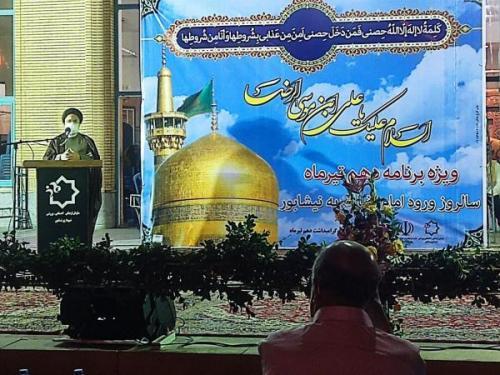 برگزاری ویژه برنامه های سالروز ورود حضرت امام رضا ع به نیشابور